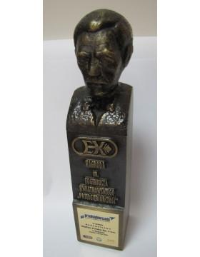 nagroda-im-eugeniusza-kwiatkowskiego-przedsiebiorczosc-2008.jpg
